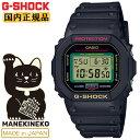 カシオ Gショック オリジン MANEKINEKO ブラック DW-5600TMN-1JR CASIO G-SHOCK ORIGIN 幸運を呼ぶ 招き猫 モチーフ デジタル 黒 メン…