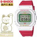 カシオ Gショック オリジン MANEKINEKO ホワイト&レッド DW-5600TMN-7JR CASIO G-SHOCK ORIGIN 幸運を呼ぶ 招き猫 モチーフ デジタル …