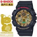 カシオ Gショック MANEKINEKO ブラック&ゴールド GA-100TMN-1AJR CASIO G-SHOCK 幸運を呼ぶ 招き猫 モチーフ アナログ&デジタル コン…