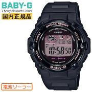 カシオベビーG電波ソーラーチェリーブロッサム・カラーズブラックBGR-3000CB-1JFCASIOBABY-GCherryBlossomColorsデジタル黒レディスレディース腕時計