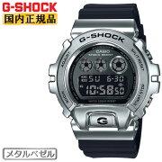 カシオGショックオリジン6900メタルカバーシルバー&ブラックGM-6900-1JFCASIOG-SHOCKORIGINデジタル反転液晶メンズ腕時計