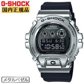 カシオ Gショック オリジン 6900 メタルカバー シルバー&ブラック GM-6900-1JF CASIO G-SHOCK ORIGIN デジタル 反転液晶 銀色 黒 メンズ 腕時計 【あす楽】