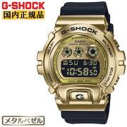 カシオGショックオリジン6900メタルカバーゴールド&ブラックGM-6900G-9JFCASIOG-SHOCKORIGINデジタル反転液晶金色黒メンズ腕時計