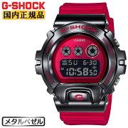 カシオGショックオリジン6900メタルカバーブラック&レッドGM-6900B-4JFCASIOG-SHOCKORIGINデジタル反転液晶スケルトンバンド赤黒メンズ腕時計