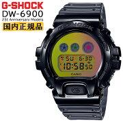 カシオGショックオリジン690025周年記念モデルスケルトンブラックDW-6900SP-1JRCASIOG-SHOCKORIGIN25thAnniversaryModelsデジタルグラデーション文字板メンズ腕時計