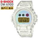 カシオ Gショック オリジン 6900 25周年記念モデル スケルトン ホワイト DW-6900SP-7JR CASIO G-SHOCK ORIGIN 25th Anniversary Models…