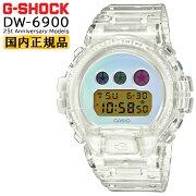 カシオGショックオリジン690025周年記念モデルスケルトンホワイトDW-6900SP-7JRCASIOG-SHOCKORIGIN25thAnniversaryModelsデジタルグラデーション文字板白メンズ腕時計