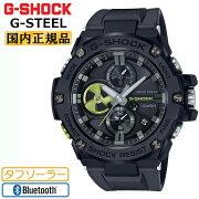 カシオGショックGスチールスマートフォンリンクブラック&ライムグリーンGST-B100B-1A3JFCASIOG-SHOCKG-STEELBluetooth搭載秒針付きアナログ黒緑メンズ腕時計