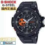 カシオGショックGスチールスマートフォンリンクブラック&オレンジGST-B100B-1A4JFCASIOG-SHOCKG-STEELBluetooth搭載秒針付きアナログ黒緑メンズ腕時計