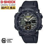 カシオGショックカーボンコアガード構造カモフラブラックGA-2000SU-1AJFCASIOG-SHOCKカモフラージュ柄文字板デジタル&アナログコンビネーション黒メンズ腕時計