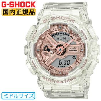カシオGショックミッドサイズスケルトンホワイト&ピンクゴールドGMA-S110SR-7AJFCASIOG-SHOCKデジタル&アナログコンビネーションGA-110より一回り小さいコンパクトサイズボーイズユニセックス腕時計
