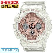 カシオGショックミッドサイズスケルトンホワイト&ピンクゴールドGMA-S120SR-7AJFCASIOG-SHOCKデジタル&アナログコンビネーションGA-120より一回り小さいコンパクトサイズボーイズユニセックス腕時計