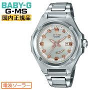 カシオベビーGジーミズ電波ソーラーメタルバンドシルバーMSG-W300D-4AJFCASIOBABY-GG-MS秒針付き電波時計銀色レディスレディース腕時計