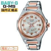 カシオベビーGジーミズ電波ソーラーメタルバンドシルバー&ゴールドMSG-W300SG-4AJFCASIOBABY-GG-MS秒針付き電波時計銀色金色レディスレディース腕時計