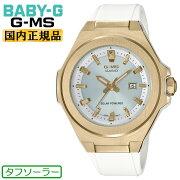 カシオベビーGジーミズソーラーゴールド&ホワイトMSG-S500G-7AJFCASIOBABY-GG-MSウレタンバンドアナログ秒針付き日付カレンダー金色白レディスレディース腕時計