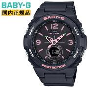 カシオベビーGブラック&ピンクBGA-260SC-1AJFCASIOBABY-Gランタンモチーフデザイン針デジタル&アナログコンビネーションモデル黒レディスレディース腕時計