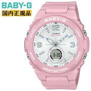 カシオベビーGピンク&ホワイトBGA-260SC-4AJFCASIOBABY-Gランタンモチーフデザイン針デジタル&アナログコンビネーションモデル白レディスレディース腕時計