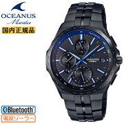カシオオシアナスマンタオールブラックOCW-S5000B-1AJFCASIOOCEANUSMantaDLC加工アナログ電波ソーラースマートフォンリンクBluetooth搭載サファイアガラスチタン素材黒メンズ腕時計