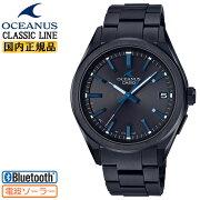 カシオオシアナスクラシックラインブラックOCW-T200SB-1AJFCASIOOCEANUSClassicLineブラックIP電波ソーラースマートフォンリンクBluetooth搭載アナログ黒メンズ腕時計