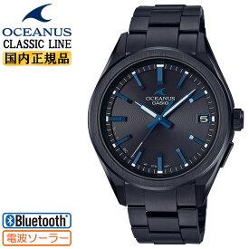 カシオ オシアナス クラシックライン ブラック OCW-T200SB-1AJF CASIO OCEANUS Classic Line ブラックIP 電波 ソーラー スマートフォンリンク Bluetooth搭載 アナログ 黒 メンズ 腕時計 【あす楽】