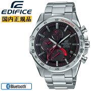 カシオエディフィススーパースリムラインシルバー&ブラックEQB-1000XYD-1AJFCASIOEDIFICEBluetooth搭載スマートフォンリンクアナログクロノグラフ銀色黒メンズ腕時計