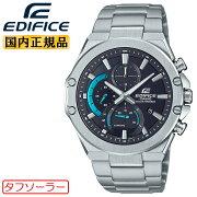 カシオエディフィススリムラインソーラーシルバー&ブラックEFS-S560YD-1AJFCASIOEDIFICE薄型クロノグラフアナログ銀色黒メンズ腕時計