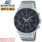 カシオエディフィススリムラインソーラーシルバー&ブラックEFS-S560YDB-1AJFCASIOEDIFICE薄型クロノグラフアナログ銀色黒メンズ腕時計