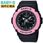 カシオベビーGブラック&ピンクBGA-270-1AJFCASIOBABY-Gデジタル&アナログコンビネーション黒レディスレディース腕時計