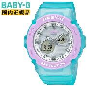 カシオベビーGスケルトンブルー&パープルBGA-270-2AJFCASIOBABY-Gデジタル&アナログコンビネーション青紫レディスレディース腕時計