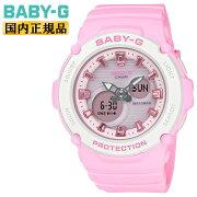 カシオベビーGスケルトンピンク&ホワイトBGA-270-4AJFCASIOBABY-Gデジタル&アナログコンビネーション青紫レディスレディース腕時計