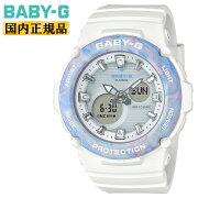 カシオベビーGスケルトンホワイト&マーブルBGA-270-4AJFCASIOBABY-Gデジタル&アナログコンビネーション白レディスレディース腕時計