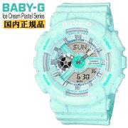 カシオベビーGアイスクリーム・パステルミントグリーンBA-110PI-2AJFCASIOBABY-GIceCreamPastelチョコミントアイス緑アナログ&デジタルコンビネーションレディスレディース腕時計