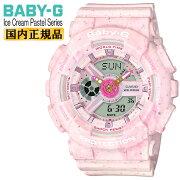 カシオベビーGアイスクリーム・パステルストロベリーピンクBA-110PI-4AJFCASIOBABY-GIceCreamPastelストロベリーアイスアナログ&デジタルコンビネーションレディスレディース腕時計