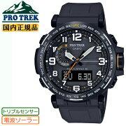 カシオプロトレック電波ソーラートリプルセンサーブラックPRW-6600Y-1A9JFCASIOPROTREK電波時計デジタル&アナログコンビネーションモデル黒メンズ腕時計