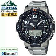 カシオプロトレッククワッドセンサースマートフォンリンク機能シルバー&ブラックPRT-B50T-7JFCASIOPROTREKClimberLineクライマーラインBluetooth搭載デジタル&アナログコンビネーション銀色黒メンズ腕時計