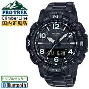 カシオプロトレッククワッドセンサースマートフォンリンク機能ブラックPRT-B50YT-1JFCASIOPROTREKClimberLineクライマーラインBluetooth搭載デジタル&アナログコンビネーションチタンバンド黒メンズ腕時計