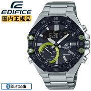 カシオエディフィススマートフォンリンク機能シルバー&ブラックECB-10YDB-1AJFCASIOEDIFICEBluetooth搭載クロノグラフデジタル&アナログコンビネーション銀色黒メンズ腕時計