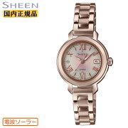 カシオシーン電波ソーラーピーチゴールドSHW-5300CG-4AJFCASIOSHEENRadioControlledModel金色レディスレディース腕時計