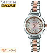 カシオシーン電波ソーラーシルバー&ピーチゴールドSHW-5300DSG-4AJFCASIOSHEENRadioControlledModel金色銀色バイカラーレディスレディース腕時計