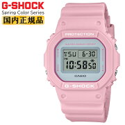 カシオGショックオリジンスプリングカラー・シリーズピンクDW-5600SC-4JFCASIOG-SHOCKORIGINSpringColorSeriesスクエアデジタルペールトーンメンズ腕時計