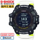[発売日に出荷できます!] カシオ Gショック Gスクワッド 心拍計+GPS機能搭載 ブラック&ホワイト GBD-H1000-1A7JR CASIO G-SHOCK G-SQ…