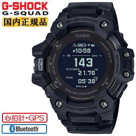 [期間限定ポイント10倍] カシオ Gショック Gスクワッド 心拍計+GPS機能搭載 ブラック GBD-H1000-1JR CASIO G-SHOCK G-SQUAD Bluetooth搭載 スマートフォンリンク デジタル MIP液晶 メンズ 腕時計 (GBDH10001JR) 【あす楽】