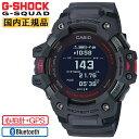 カシオ Gショック Gスクワッド 心拍計+GPS機能搭載 グレー GBD-H1000-8JR CASIO G-SHOCK G-SQUAD Bluetooth搭載 スマートフォンリンク …