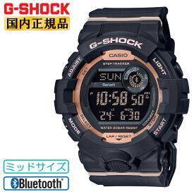 カシオ Gショック スマートフォンリンク ミッドサイズ ブラック&ゴールド GMD-B800-1JF CASIO G-SHOCK Bluetooth搭載 デジタル ワークアウト 黒 茶色 メンズ 腕時計 (GMDB8001JF) 【あす楽】