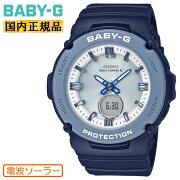 カシオベビーG電波ソーラーネイビー&ホワイトBGA-2700-2AJFCASIOBABY-Gタフソーラー電波時計デジタル&アナログコンビネーション紺色白レディスレディース腕時計(BGA27002AJF)
