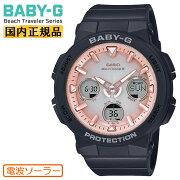 カシオベビーG電波ソーラーブラック&ピンクBGA-2500-1A2JFCASIOBABY-Gタフソーラー電波時計デジタル&アナログコンビネーション黒レディスレディース腕時計(BGA25001A2JF)