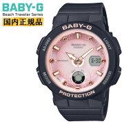 カシオベビーGビーチ・トラベラー・シリーズブラック&ピンクBGA-250-1A3JFCASIOBABY-GBeachTravelerSeriesデジタル&アナログコンビネーション黒レディスレディース腕時計(BGA2501A3JF)