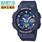 カシオベビーGビーチ・トラベラー・シリーズネイビーBGA-250-2A2JFCASIOBABY-GBeachTravelerSeriesデジタル&アナログコンビネーション紺色レディスレディース腕時計(BGA2502A2JF)