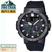カシオプロトレック電波ソーラートリプルセンサーミッドサイズブラックPRW-70Y-1JFCASIOPROTREKデジタル&アナログコンビネーションマルチフィールドライン黒メンズ腕時計(PROTREK)(PRW70Y1JF)