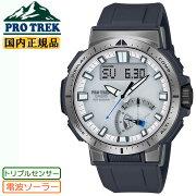 カシオプロトレック電波ソーラートリプルセンサーミッドサイズホワイト&ネイビーPRW-70-7JFCASIOPROTREKデジタル&アナログコンビネーションマルチフィールドライン白紺色メンズ腕時計(PROTREK)(PRW707JF)